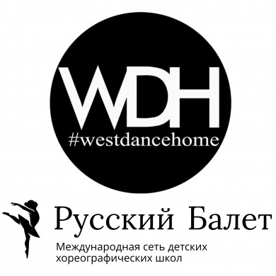 West dance home
